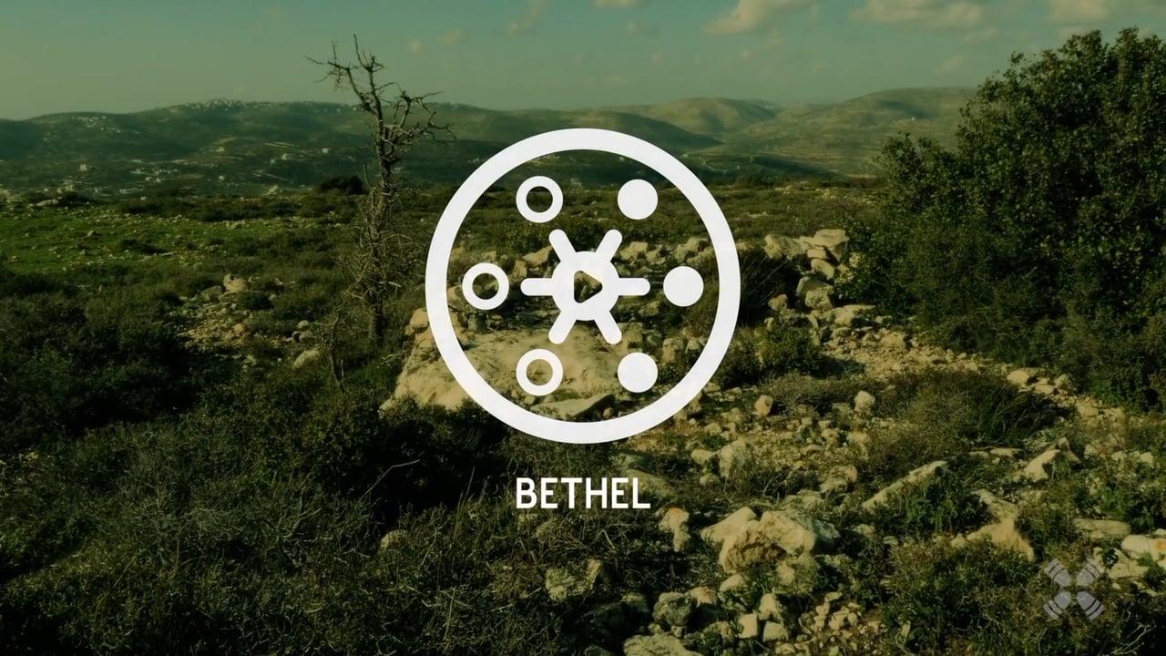 Experience Bethel