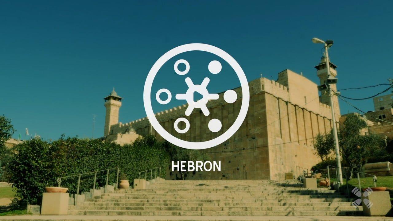 Experience Hebron
