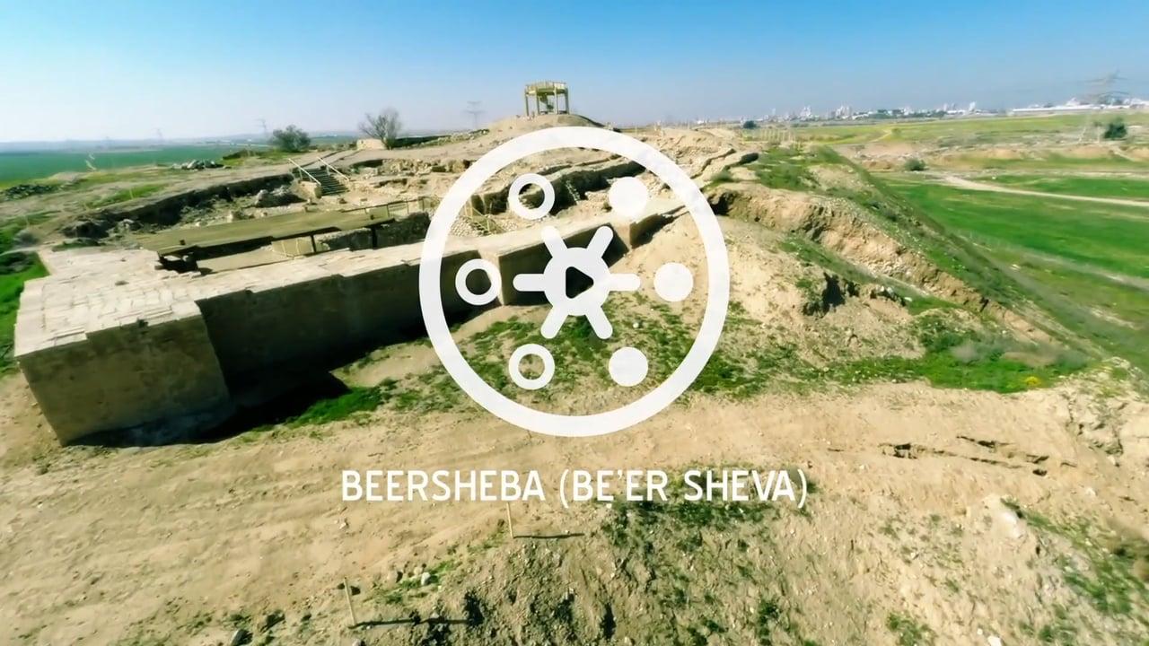 Experience Beersheba