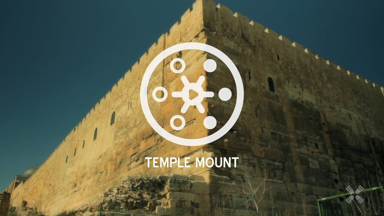 Experience the Temple Mount