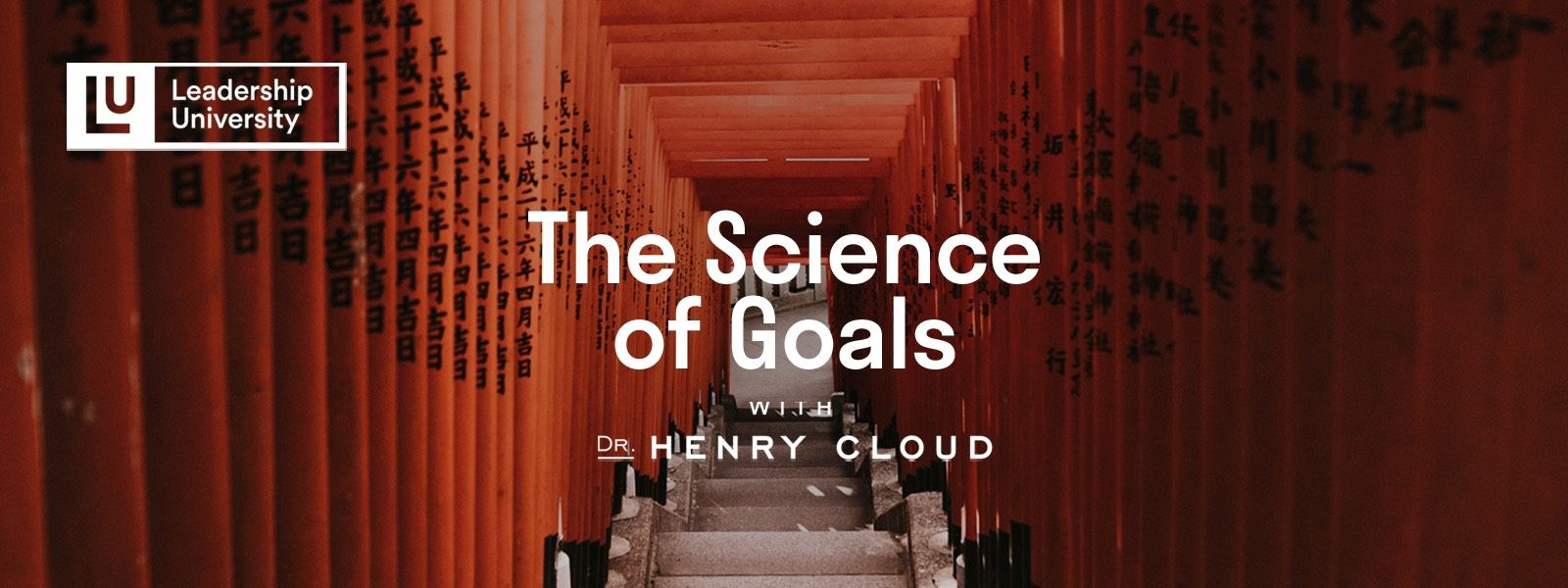 The Science of Goals