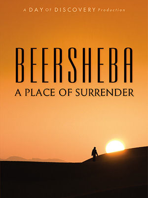 Beersheba: A Place of Surrender