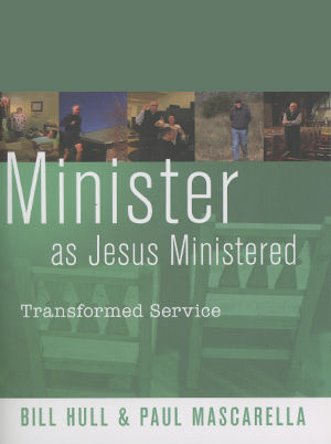 Minister as Jesus Ministered