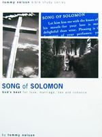 Song of Solomon 2005