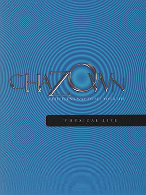 Chazown: Physical Life