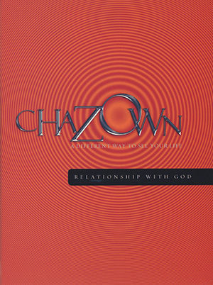 Chazown: Relationship With God