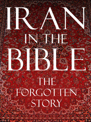 Iran and the Bible