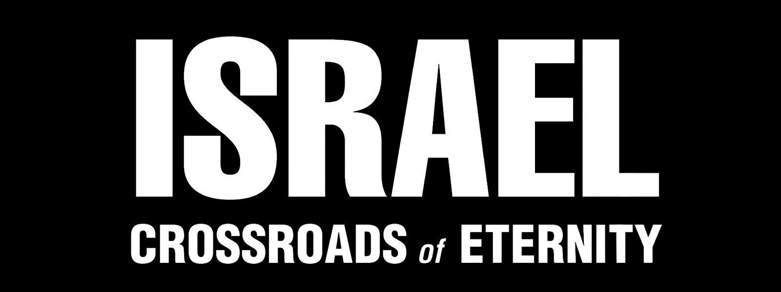 Rightnow Media Streaming Video Bible Study Israel Crossroads