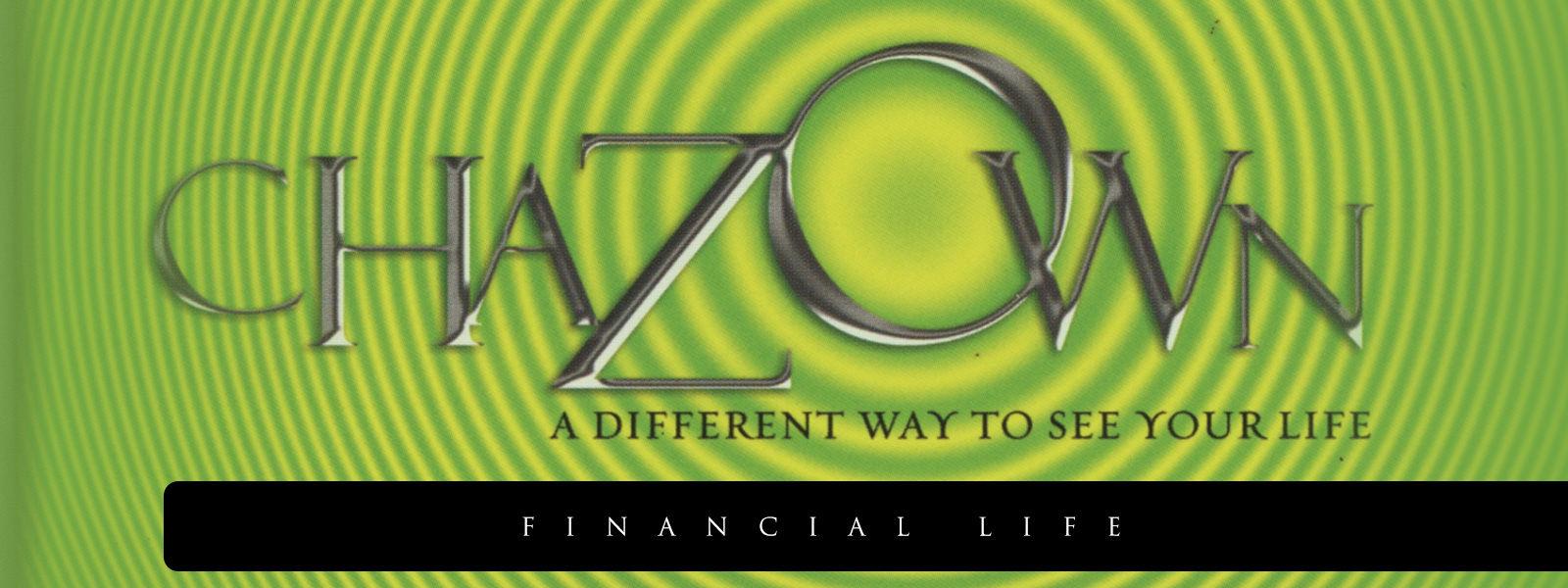 Chazown: Financial Life
